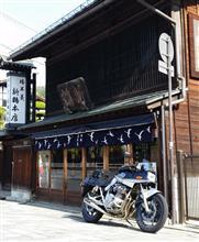 温泉ライダーやまちゃんさんのGSX1100S_katana