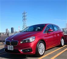 yashitakさんの愛車:BMW 2シリーズ アクティブツアラー
