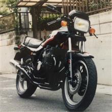 プライベートパワーさんのGPZ400F-II メイン画像