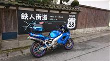 yamathanさんのZX9R C型 左サイド画像