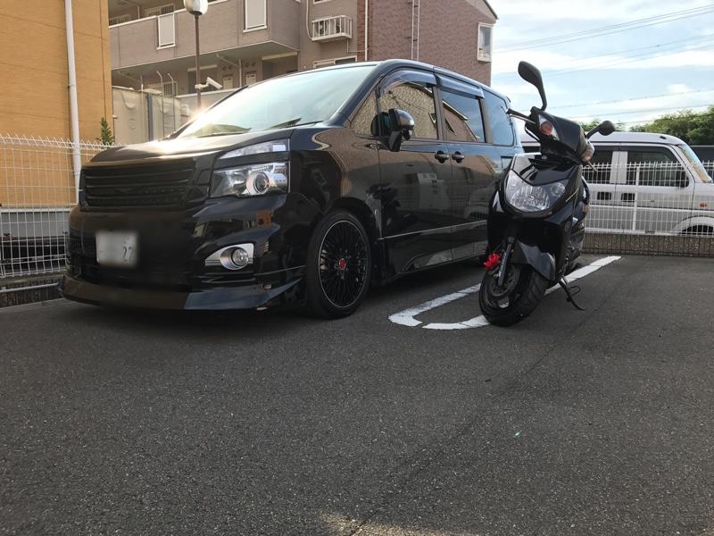 ヤマハ シグナス 125Si