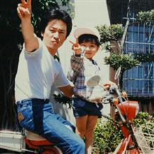 熊本釣三昧さんのユーディミニ メイン画像
