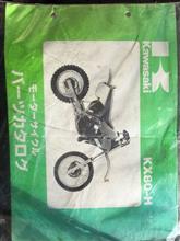 かみむら55さんのKX80 インテリア画像
