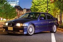 shiron@E36さんの愛車:BMWアルピナ B3 3.0/1