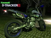 Raider1900さんのD-TRACKER X メイン画像