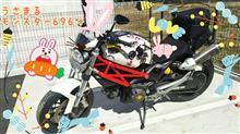 くまモンキー☆さんのMONSTER696 (モンスター) メイン画像