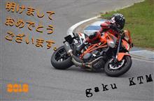 gaku@KTM DUKE!!さんの1290 SUPER DUKE R リア画像