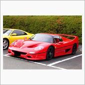京都大原とスーパーカーさんのF50