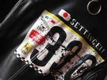 SetteさんのSPORT1000 左サイド画像