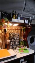 山歩喫茶さんのライトエーストラック インテリア画像