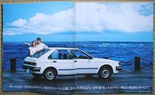 taroudoさんのラングレー 左サイド画像