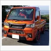 (´・ω・`)ノさんのピクシス トラック