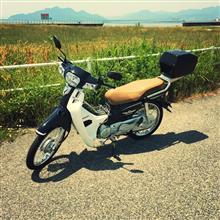 yamato2000さんのスーパードリーム メイン画像
