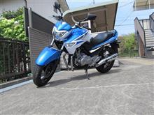 龍乃 智也さんの愛車:スズキ GSR250