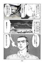 隆仁=RyuZinさんのマグナ 750 左サイド画像