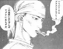 隆仁=RyuZinさんのマグナ 750 リア画像
