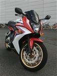 ホンダ CBR650F