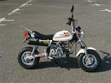 ラグチャンさんのモンキー  Z50J-I メイン画像