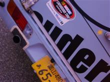 イルモストロさんのミニキャブ・ミーブ トラック リア画像