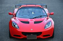 赤エリのパパさんさんの愛車:ロータス エリーゼ