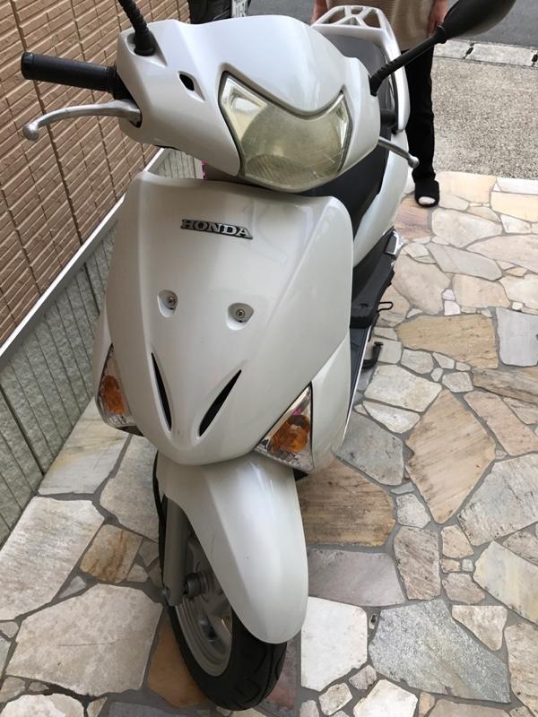 LE-oさんのSCR110  (リード110逆車)(中国名:佳御)