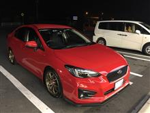 赤いmishuさんの愛車:スバル インプレッサ G4