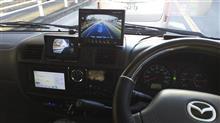 藍兎さんのボンゴトラック インテリア画像