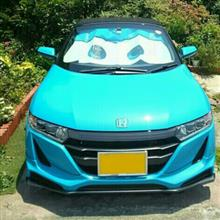 Lun with snoopyさんの愛車:ホンダ S660