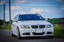はんたんさんの愛車:BMW 3シリーズ ツーリング