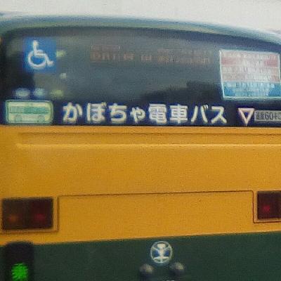 その他 公共交通機関