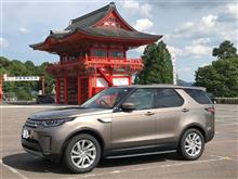 car_trip_47さんのDISCOVERY