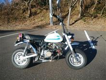 エグリさんのモンキー  Z50J-I 左サイド画像