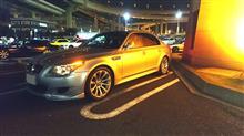 イマムー(`・ω・´)キリッさんの愛車:BMW M5