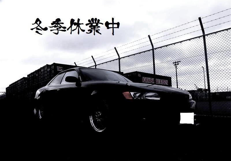 トヨタ マークII