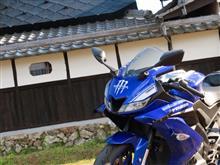 青いファンタジスタさんのYZF-R15 リア画像