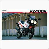 シュウ[秀]さんのFZ400R