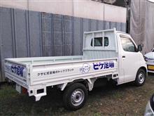 MAD_さんのライトエーストラック リア画像