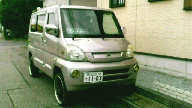 オザマハウス☆彡さんのタウンボックスワイド