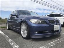 Katsuki-B361さんの愛車:BMWアルピナ B3 BiTurbo リムジン