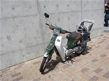 ネコノタマシマシマさんのバーディー80 メイン画像