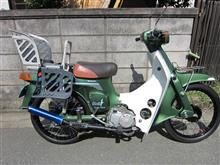 ネコノタマシマシマさんのバーディー80 左サイド画像