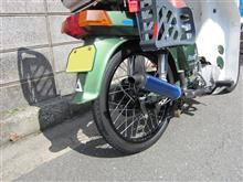 ネコノタマシマシマさんのバーディー80 リア画像