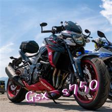 taru@GSX‐S750ジーノさんのGSX-S750 ABS メイン画像