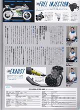 mouyu-さんのGSX-R125 左サイド画像
