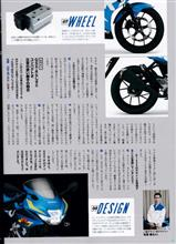 mouyu-さんのGSX-R125 インテリア画像