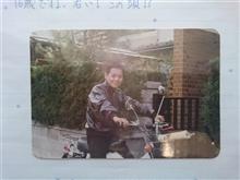 オヤジ@兵庫さんのバンバン RV-50 メイン画像