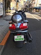 u12651さんのマキシム リア画像