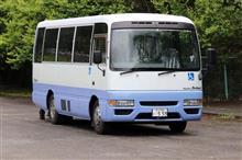 アレイトさんのジャーニーバス メイン画像