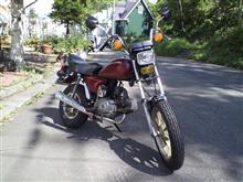 digdugpookaさんのAV50