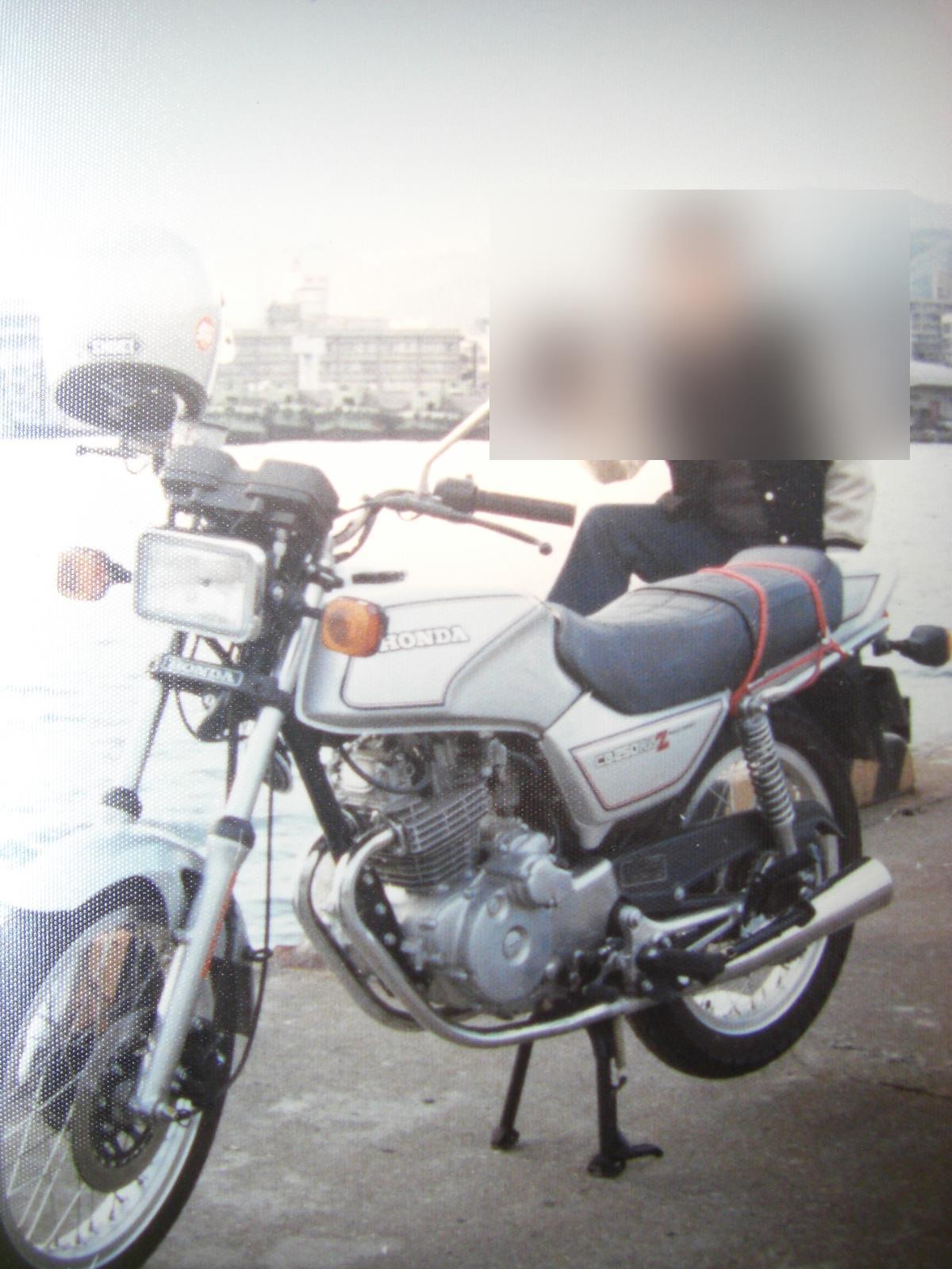 ホンダ CB250RSZ